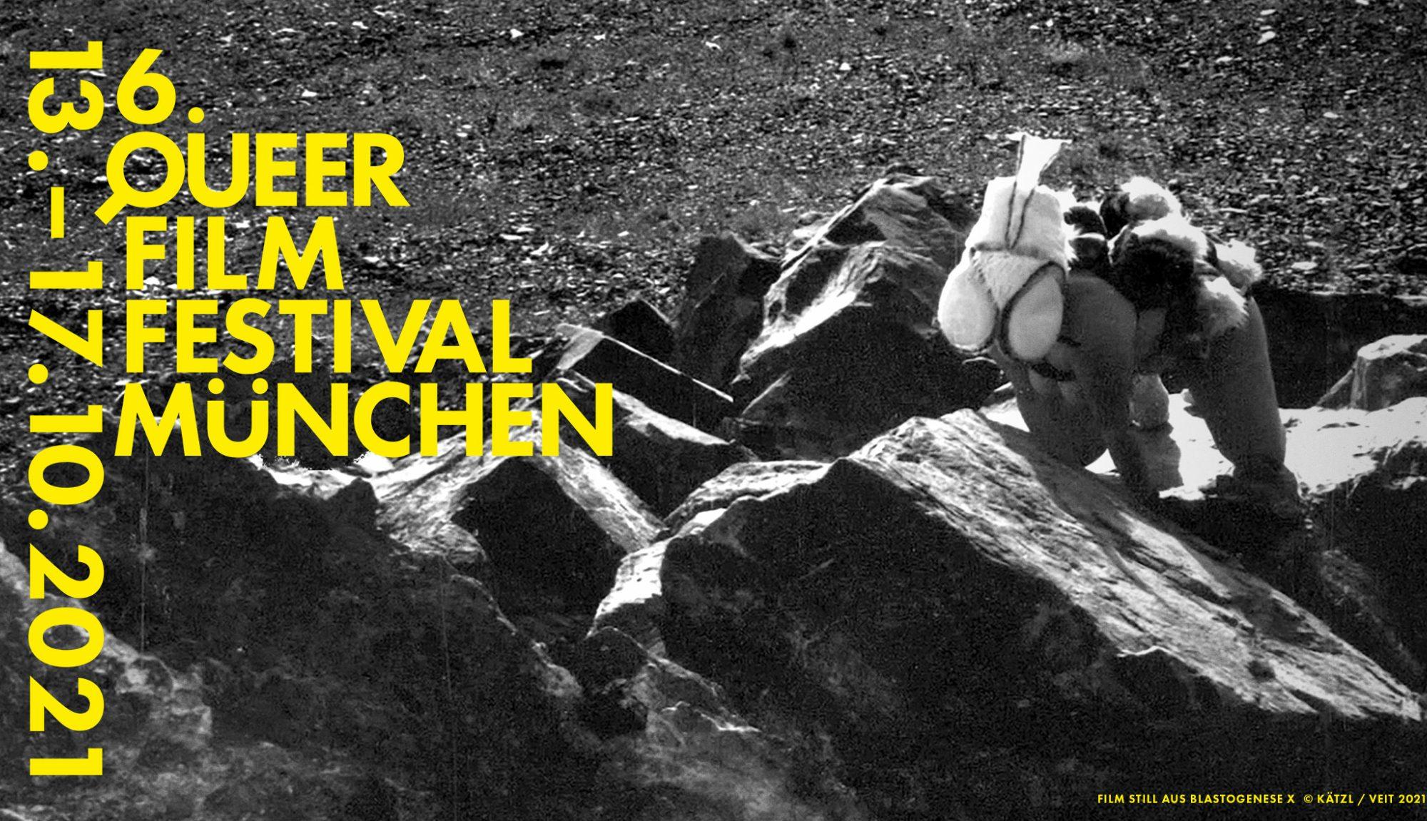 13.10.2021 - 17.10.2021 6. Queer Film Festival München